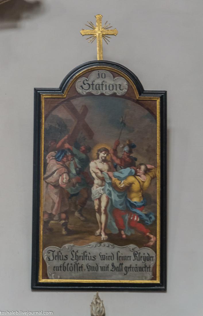 Инсбрук_4-64