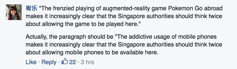 Singaporean Woman Wants Government to Ban Pokemon Go - Alvinology