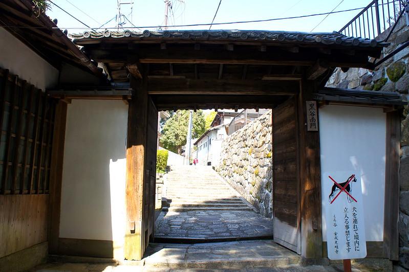 南門/金戒光明寺(Konkai Komyo-ji Temple / Kyoto City) 2015/03/17