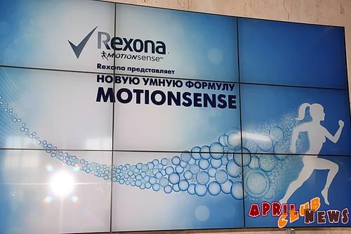 Презентация Rexona с технологией Motionsense