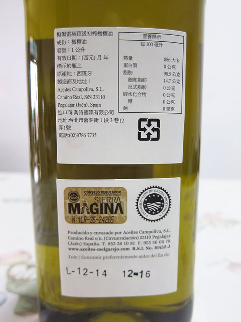 成份表_梅爾雷赫冷壓初榨橄欖油