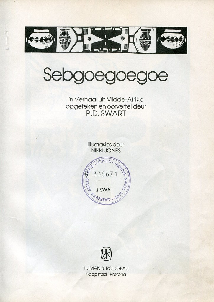 Sebgoegoegoe002
