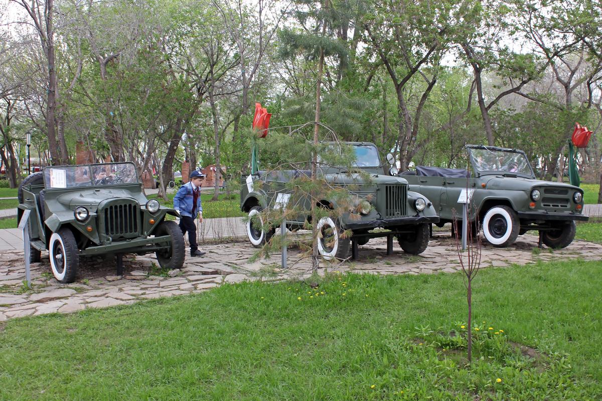 GAZ-67 GAZ-69 UAZ-469