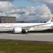 Royal Air Maroc Boeing 787-8 CN-RGC