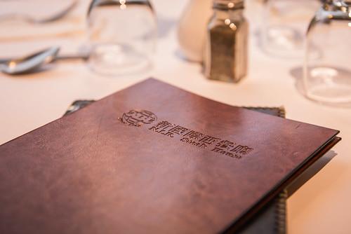 [高雄新國際食記]高雄新國際牛排西餐廳更勝牛排連鎖餐廳的特色 (2)