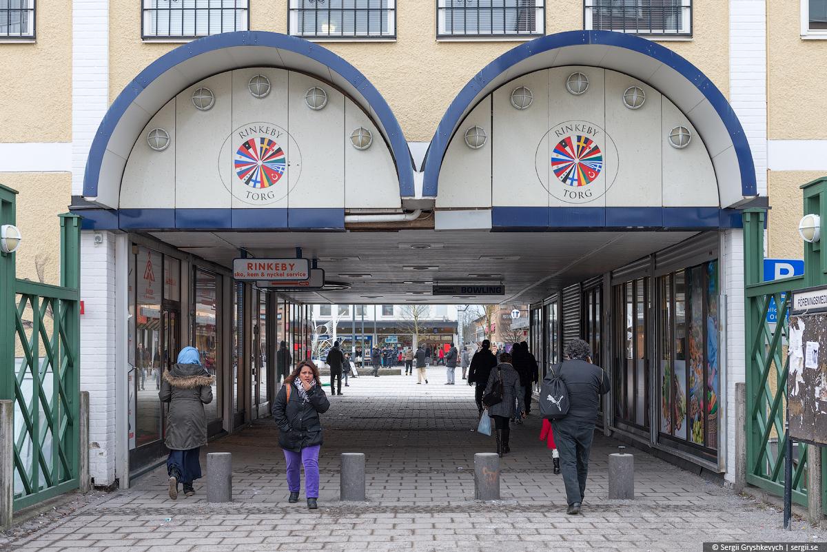 Rinkeby_Stockholm_Sweden-52