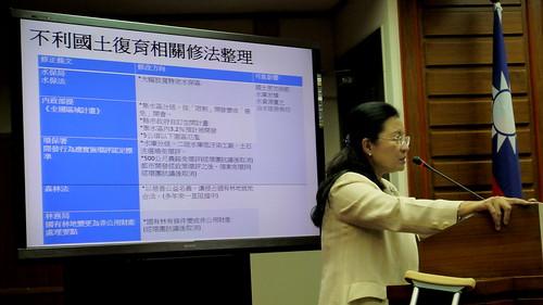 田秋堇指出,許多法令不立國土復育