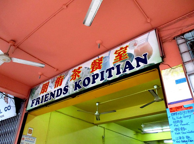 Friends Kopitian