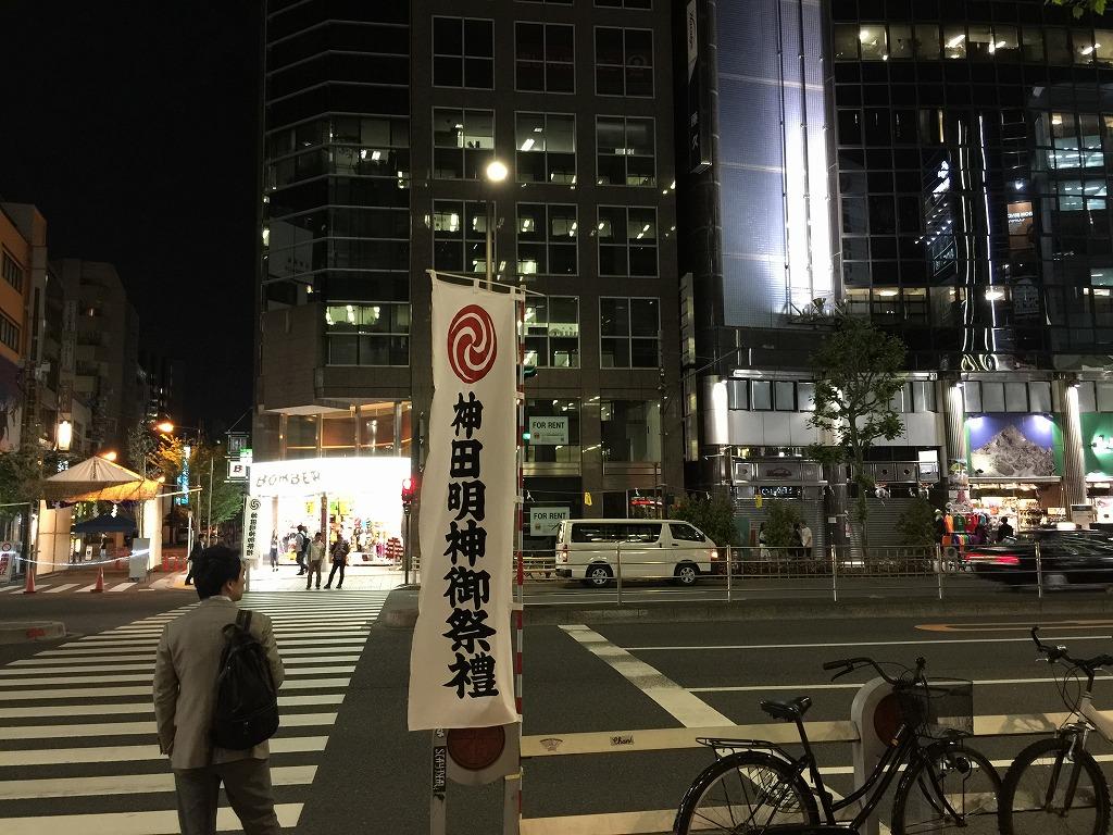 5.小川町
