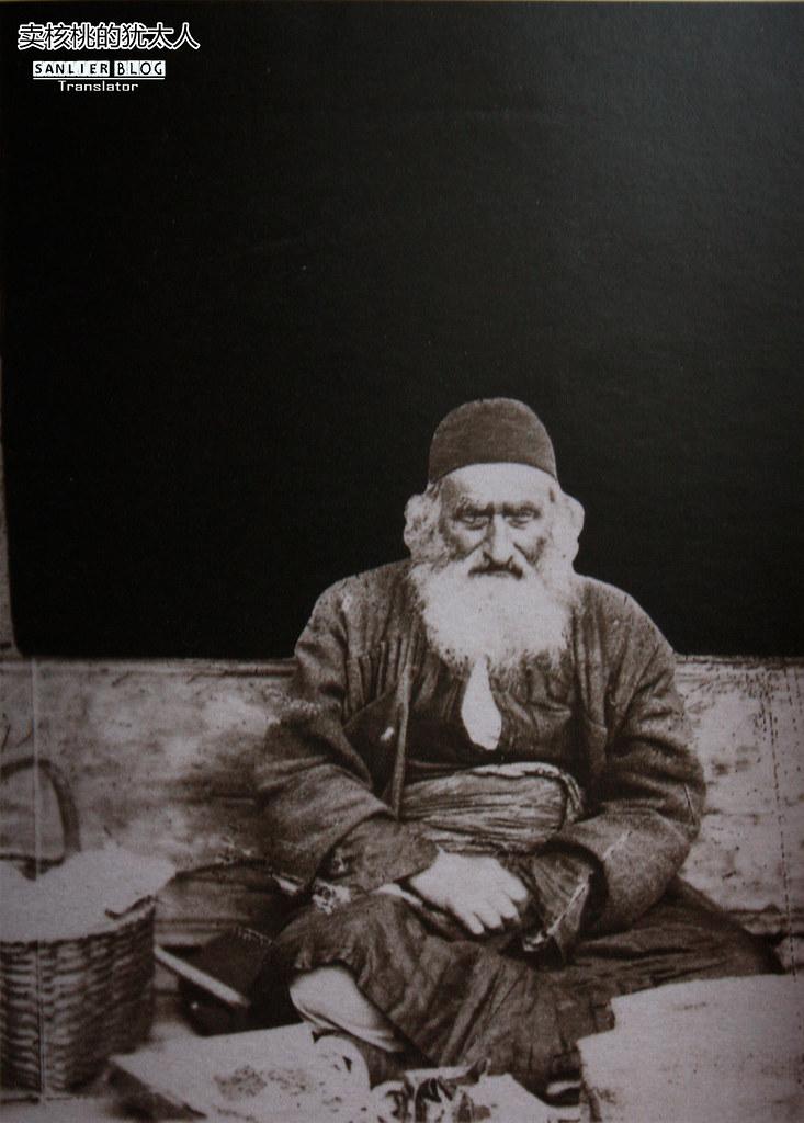 叶尔马科夫民族志摄影18