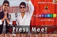 Udhayanidhi Stalin and Harris Jayaraj at Nanbenda Press Meet In Cochin | Director Jagadish
