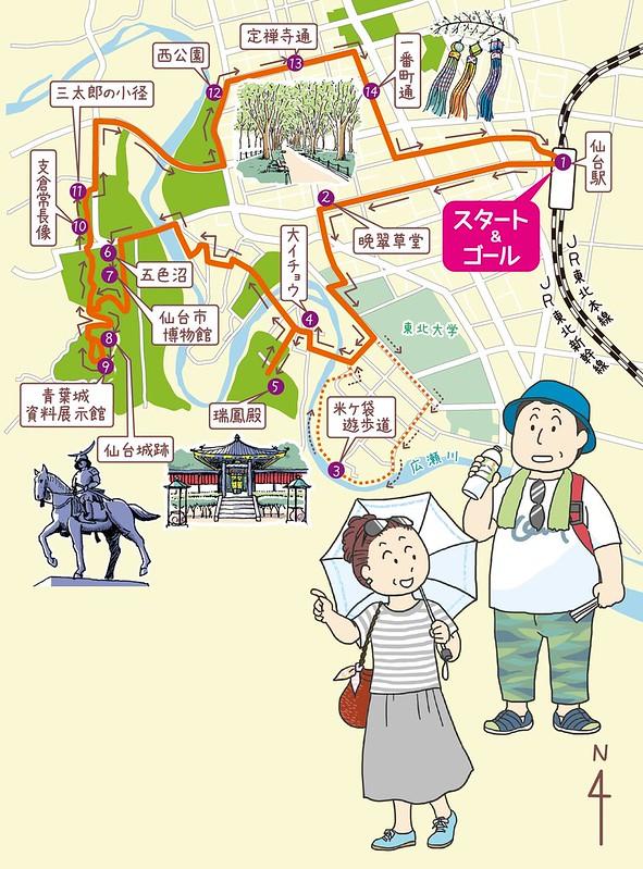 NHKテキスト「きょうの健康」2016年8月号