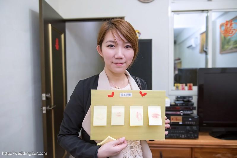[婚攝]@港南風景區餐廳_008肇康&嬿蓉 訂結婚宴