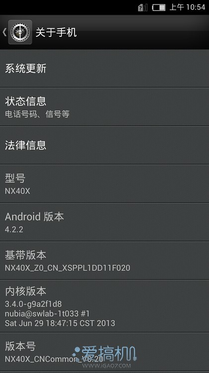 Official release Z5 mini brush third party ROM experience