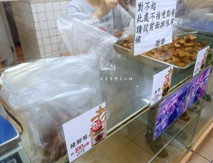 9 老天祿滷味 台北滷味推薦 西門町名店