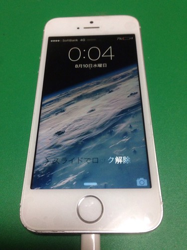 160_iPhone5Sのフロントパネル液晶割れ | by Smapho_Repair_House