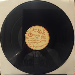 PIANICA MAEDA,CHIEKO BEAYTY:ORANGE IRO NO KOI(RECORD SIDE-A)