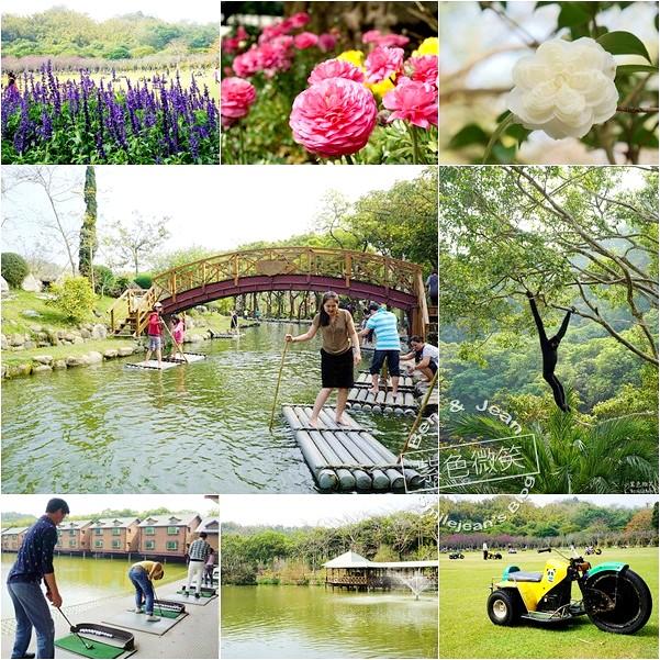台南旅游 南元花园休闲农场(上)是花园也是令人惊喜、玩到疯掉的亲子