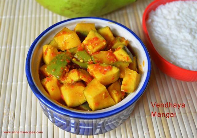 Vendhaya Mangai Chettinad