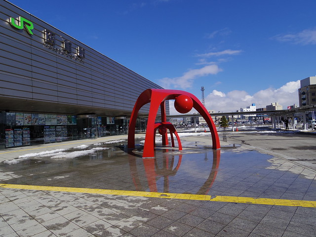 hakodate sta. and an object