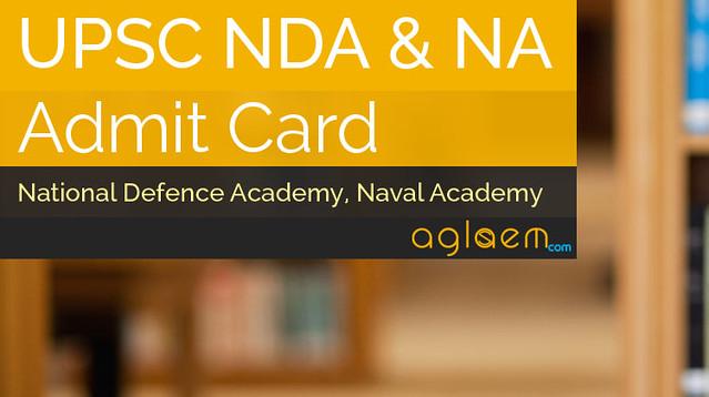 bareilly college admit card  2014