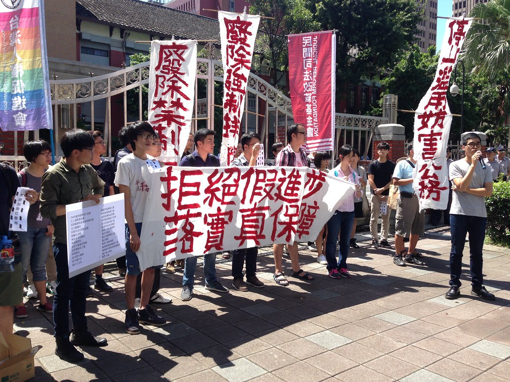 集遊法修法仍保留箝制藉由自由的條款,引發抗議。(攝影:張宗坤)