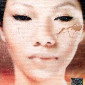 Trần Thu Hà – Hà Trần 98-03 – 2005 – iTunes AAC M4A – Album