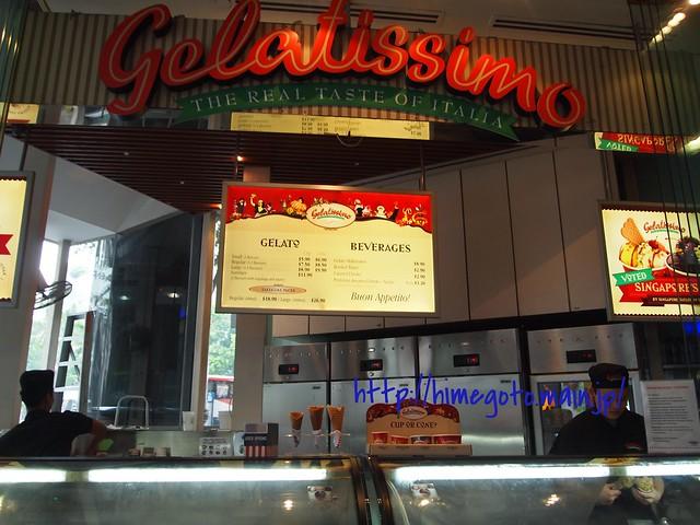 P4189287 Gelatissimo オーチャード シンガポール ジェラート