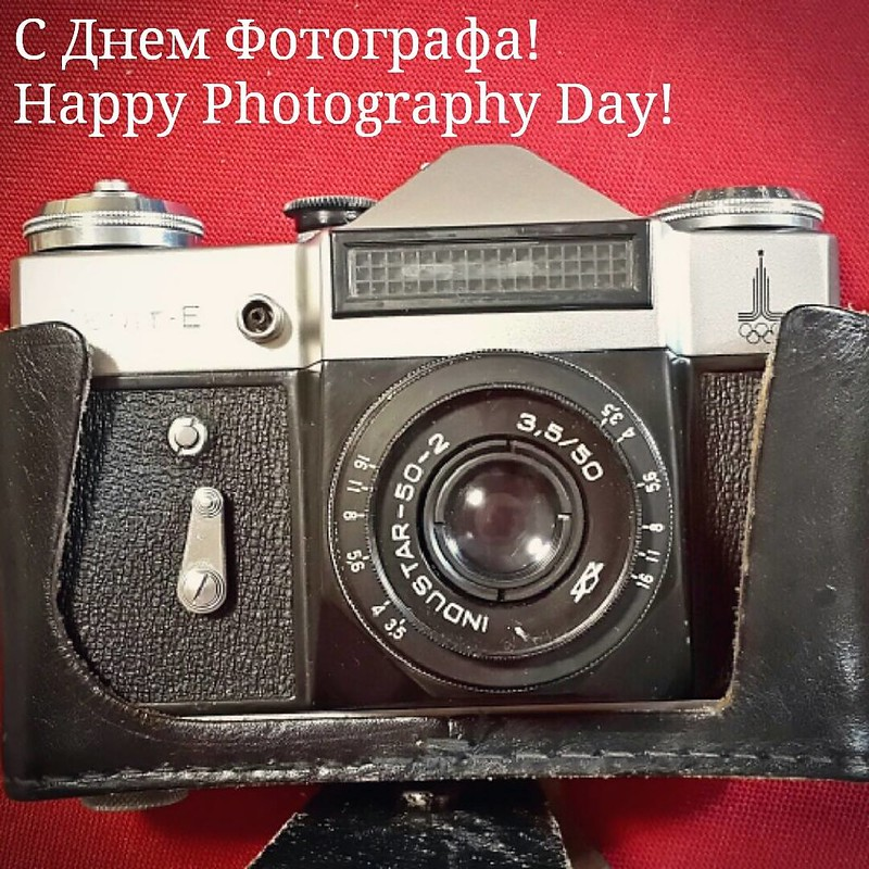 С Днем Фотографа!  Happy Photography Day!