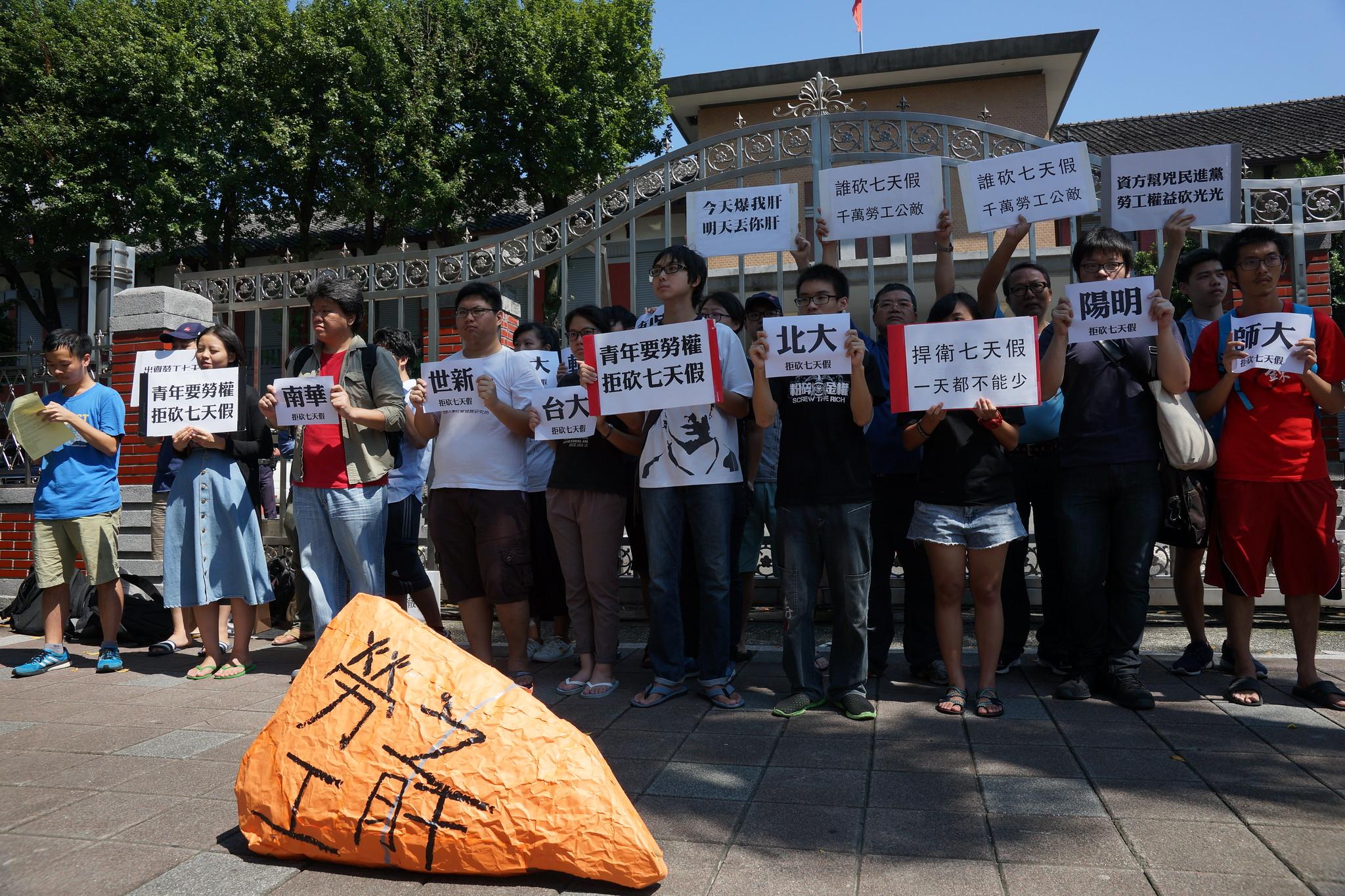 各校学生打工族赴立院诉求反砍七天假。(摄影:王颢中)