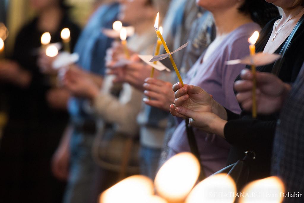 Общее Соборование: история смещения смысла