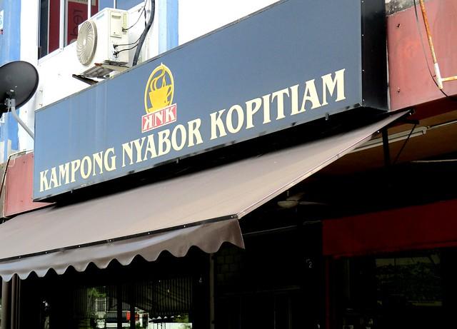Kampong Nyabor Kopitiam 1