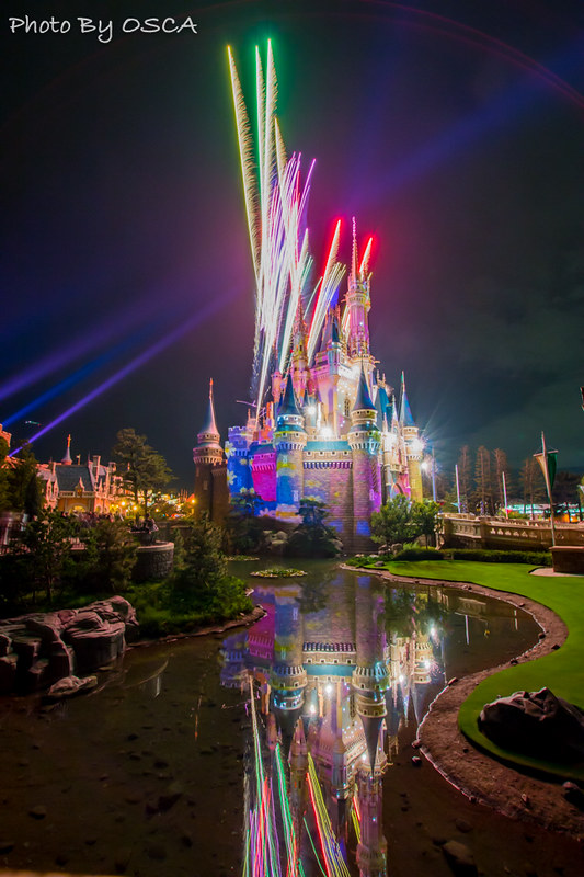 Once Upon A Time, Tokyo Disneyland