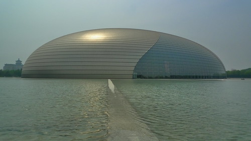 National Theater - Beijing, China
