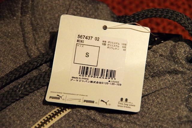 ファッション通販セール.com_345