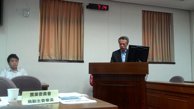 農委會副主委翁章梁發言。攝影:林倩如。