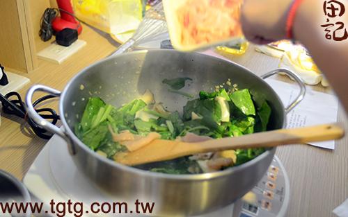 田記鮮雞精-雞肉鹹派-加雞肉