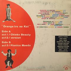PIANICA MAEDA,CHIEKO BEAYTY:ORANGE IRO NO KOI(JACKET B)