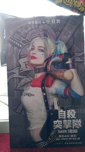 小丑女劇照@美麗華