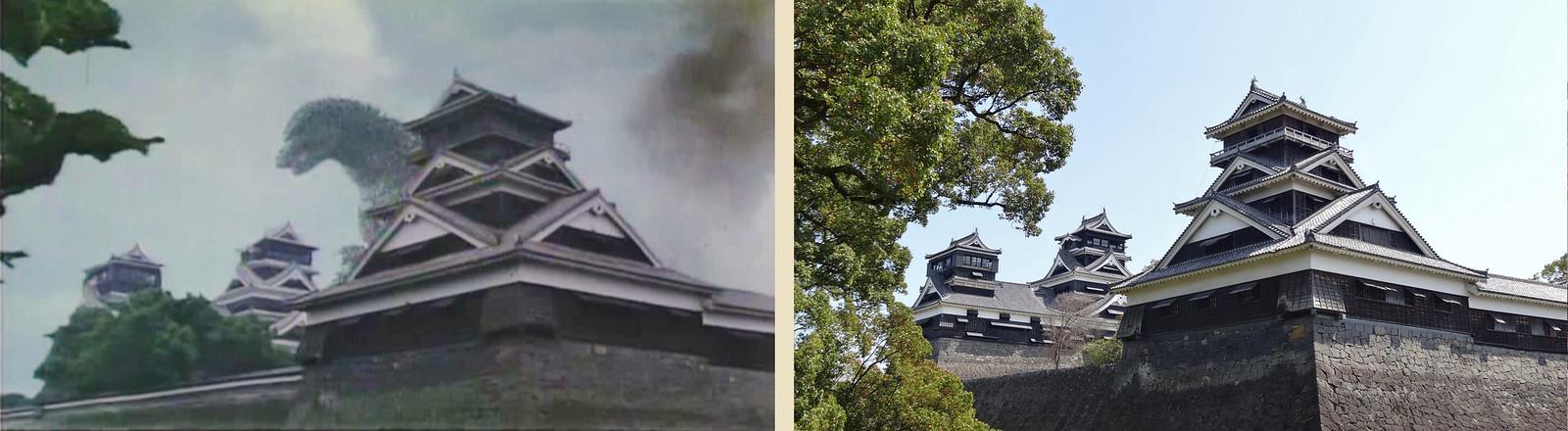 Godzilla vs SpaceGodzilla Kumamoto Location