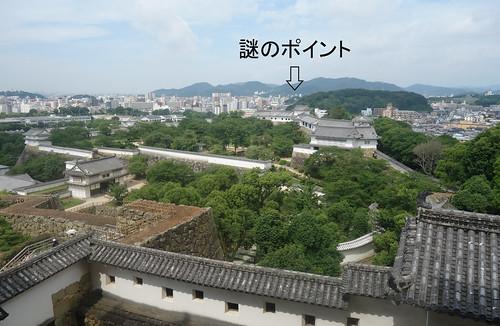 姫路城から見た薬師山