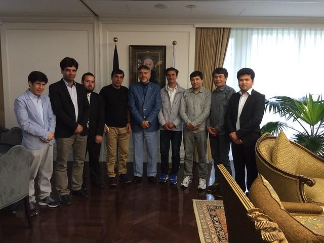 Afghan Student Visit