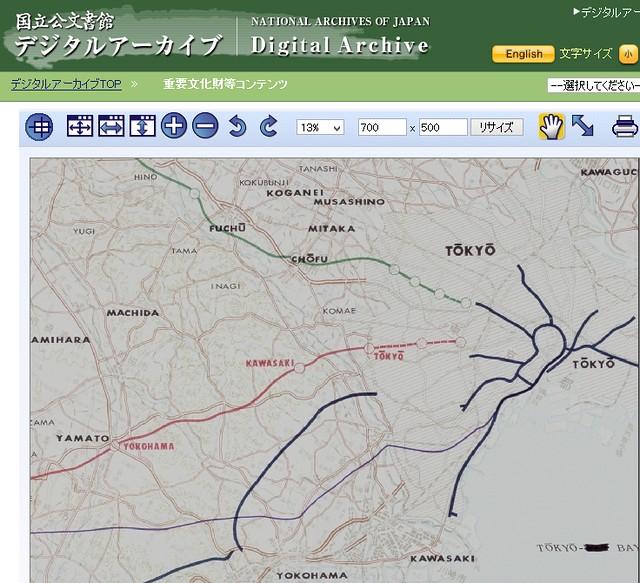 東名高速道路は首都高3号線とは独自に渋谷起点となるはずだった