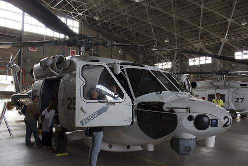 海上自衛隊 第23航空隊