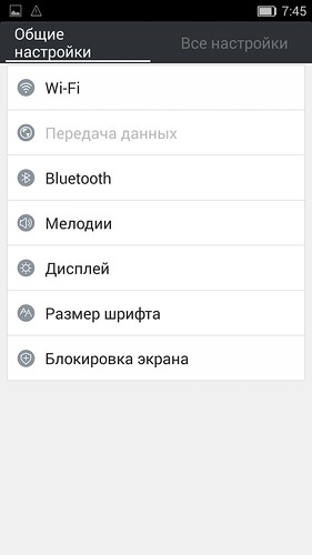 Screenshot_2014-01-13-07-45-14