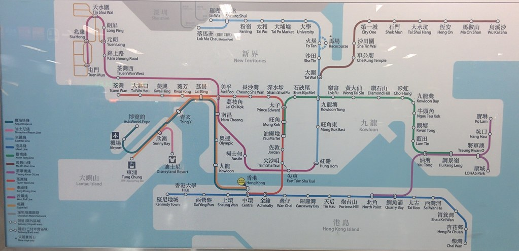 Hong Kong MTR Map with West