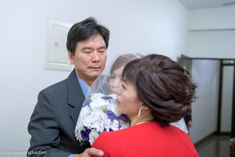 [婚攝]@港南風景區餐廳_066肇康&嬿蓉 訂結婚宴