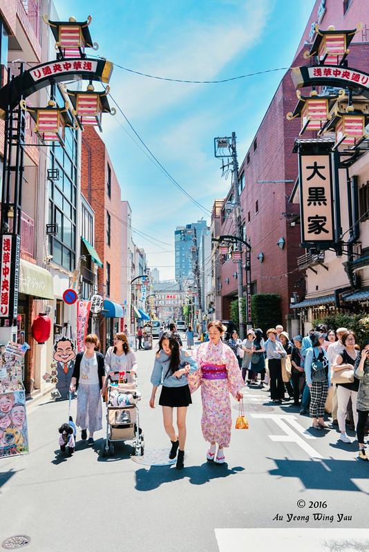 Tokyo 2016: Street Of Asakusa