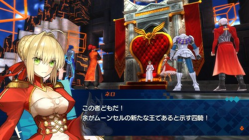 Fate_Extella_Factions_Nero_01