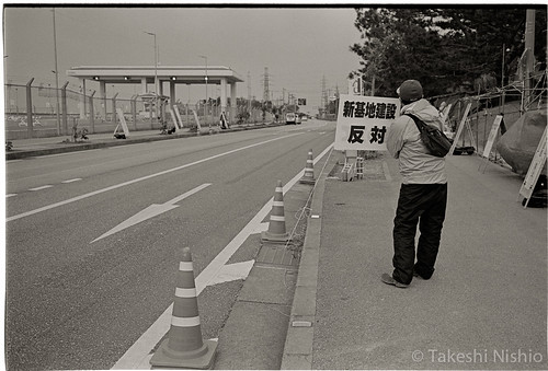 新基地建設反対 / protest sign, against new US military base construction